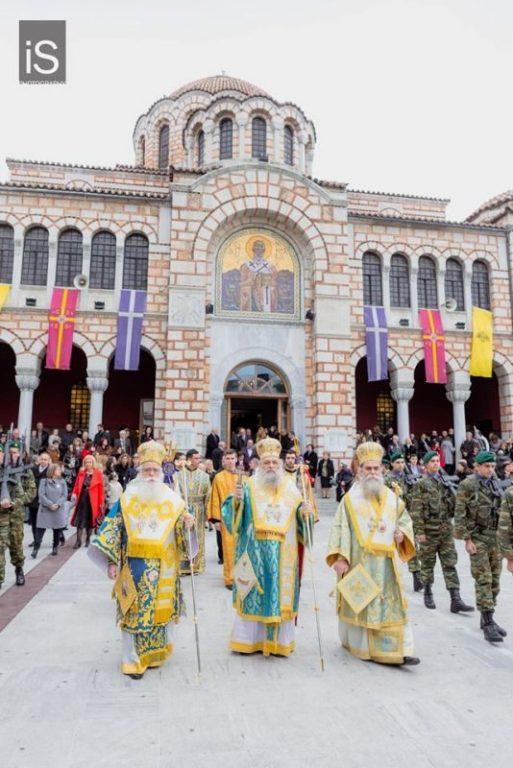 Δημητριάδος Ιγνάτιος: «Ο Άγιος Νικόλαος να φωτίζει τους ηγέτες μας» Λαμπρός ο εορτασμός του Πολιούχου του Βόλου