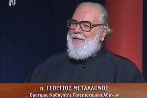 Δημητριάδος Ιγνάτιος: «Η Πατρίδα και η Εκκλησία μας από σήμερα είναι πτωχότερες» – Δήλωση για την εκδημία του π. Γεωργίου Μεταλληνού