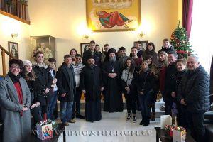 Τον Σεβ. Ιωαννίνων Μάξιμο επισκέφθηκαν μαθητές και του έψαλλαν τα κάλαντα