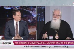 Δημητριάδος Ιγνάτιος: «Όποιος ανοίξει την καρδιά του, θα κάνει αληθινά Χριστούγεννα» •Τηλεοπτική συνέντευξη στο Αction 24