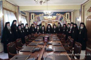 """.Άμεση απάντηση της Εκκλησίας της Ελλάδος για τα περί εθνικισμών και παρεμβάσεων για το Ουκρανικό •ΔΙΣ: """"Η Εκκλησία της Ελλάδος αποφάσισε αβίαστα για την Ουκρανία"""""""
