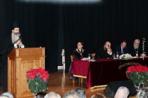 Εκδήλωση Μνήμης για τον Μακαριστό Μητροπολίτη Φθιώτιδος Αμβρόσιο Νικολαΐδη