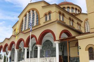 Λάρισα: Ιερό Ευχέλαιο στον Άγιο Αχίλλιο- Οι πιστοί θα μπορούν να προσκυνήσουν λείψανα Αγίων