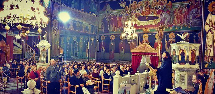 Παρουσίαση νέου βιβλίου κατηχήσεως του π. Γεωργίου Χριστοδούλου «Μια Χριστουγεννιάτικη κατασκήνωση»