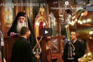 Αργολίδα -Ο Εσπερινόςτων Χριστουγέννων στον Καθεδρικό Ι.Ν Αγίου Πέτρου στο Αργος