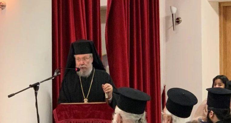 Αρχιεπίσκοπος Κύπρου : «Ματαιοπονούμε αν νομίζουμε πως μακράν τού Χριστού …..»