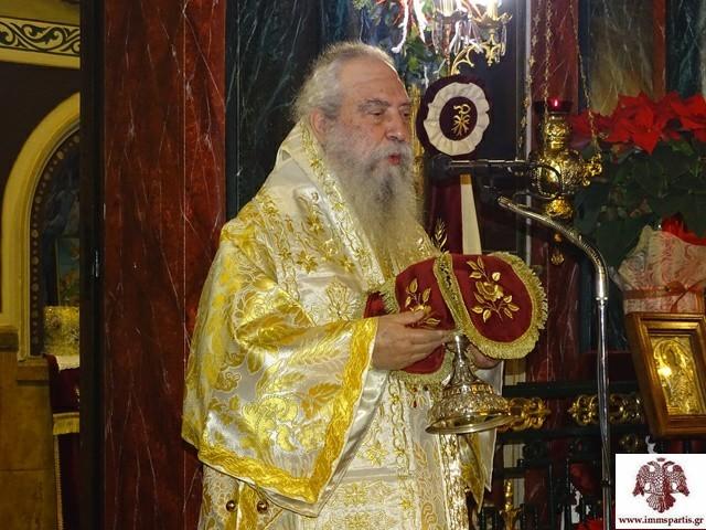 Χριστουγεννιάτικη Θεία Λειτουργία στον Μητροπολιτικό Ναό Σπάρτης
