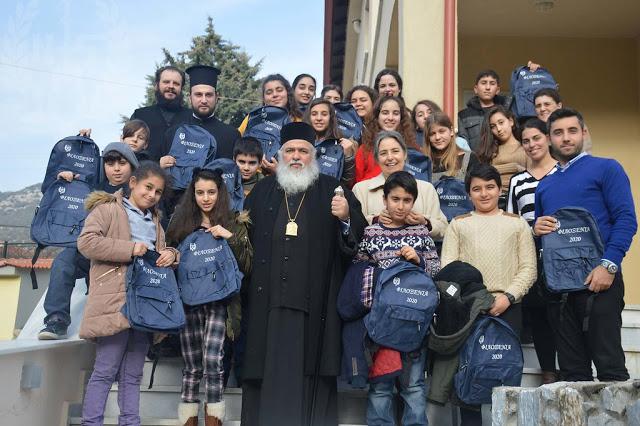 Η Μητρόπολη Νεαπόλεως και Σταυρουπόλεως φιλοξένησε παιδιά από την Πόλη