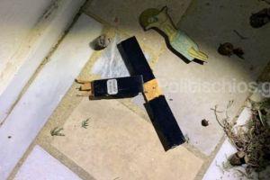 ΧΙΟΣ: Πήραν την εικόνα του Εσταυρωμένου και την κομμάτιασαν στο προαύλιο