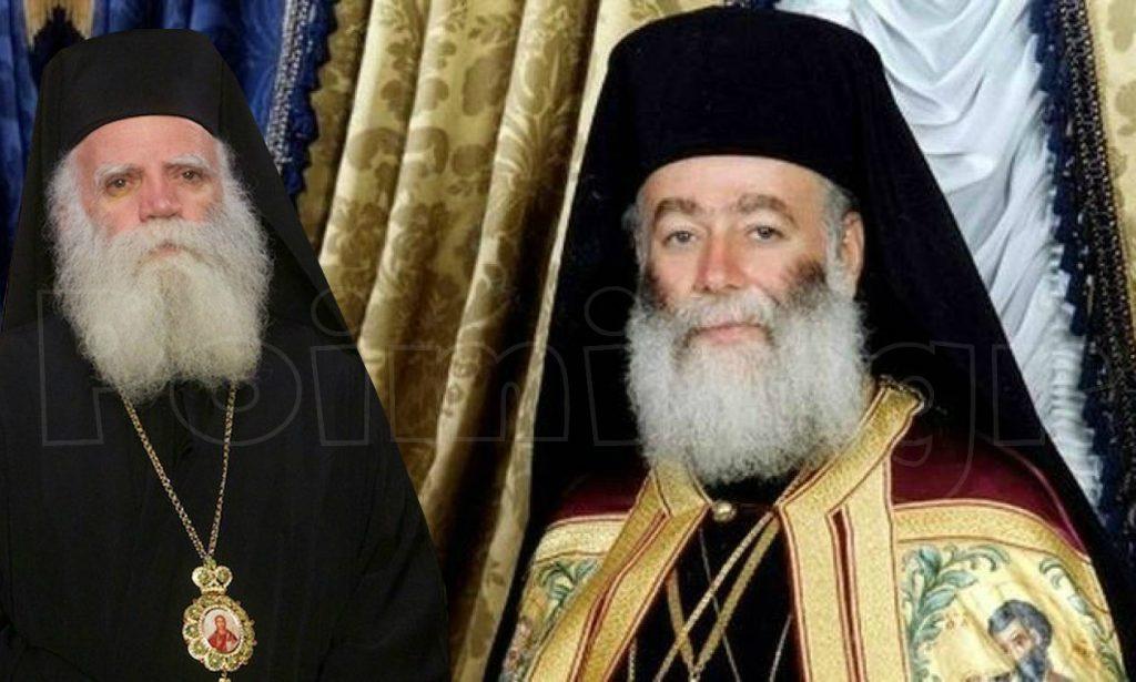 You are currently viewing Τώρα ο Κυθήρων δίνει…μαθήματα και προς τον Πατριάρχη Αλεξανδρείας: «Όσο (οι Κόπτες) βρίσκονται στην πλάνη δεν μπορούμε να τους πούμε ότι αποτελούμε την Μία Εκκλησία»