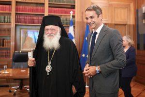 Ο Πρωθυπουργός επισκέφθηκε τον Αρχιεπίσκοπο Ιερώνυμο