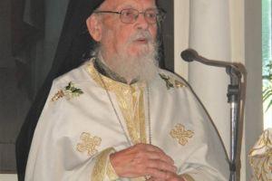 Εξεδήμησε προς Κύριον ο π. Αθανάσιος Βαμβίνης,εμβληματική  προσωπικότητα της τοπικής Εκκλησίας των Γιαννιτσών