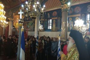 Ο εορτασμός των Αγίων Αντωνίου και Αθανασίου στην Μητρόπολη Δημητριάδος