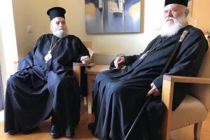 Ο Αρχιεπίσκοπος Αθηνών Ιερώνυμος επισκέφθηκε τον Πατριάρχη Ειρηναίο