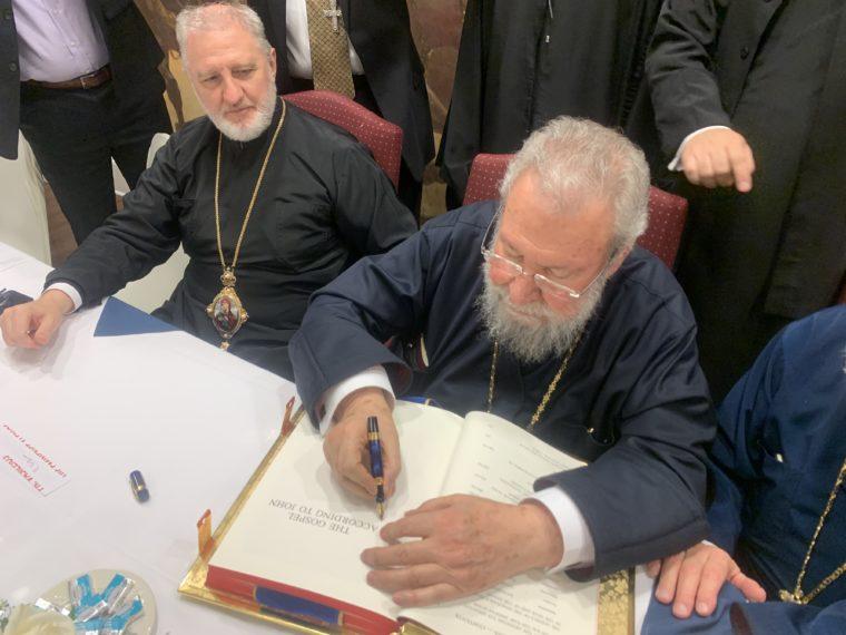 Ο Αρχιεπίσκοπος Ελπιδοφόρος υποδέχθηκε τον Αρχιεπίσκοπο Κύπρου Χρυσόστομο  • Τα συγκινητικά και αποκαλυπτικά λόγια του Αρχιεπισκόπου Κύπρου