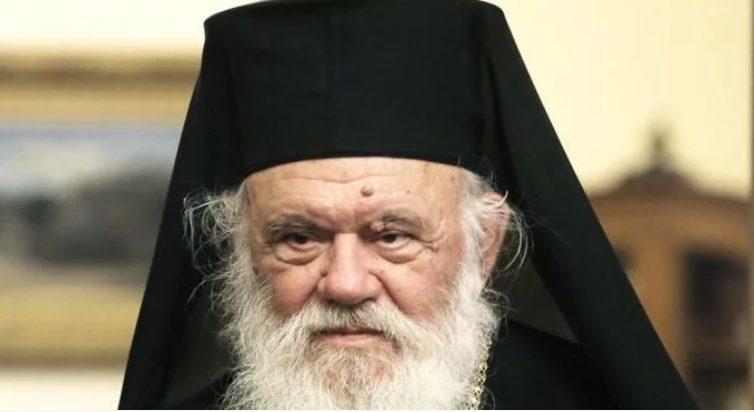 Εκπαιδευτικοί Αθηνών: Απαράδεκτη και προσβλητική η δήλωση του Αρχιεπισκόπου Ιερώνυμου