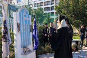 Αγιασμός νέων εγκαταστάσεων της ομάδας ΔΙΑΣ από τον Πειραιώς Σεραφείμ