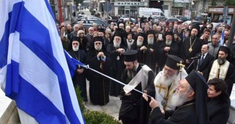 Παρουσία του Αρχιεπισκόπου Ιερωνύμου ο Χαλκίδος Χρυσόστομος αποκάλυψε την Προτομή του Προκατόχου του