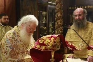 Θεία Λειτουργία στο Μητροπολιτικό Ναό Κοζάνης υπό του Γέροντος Εφραίμ