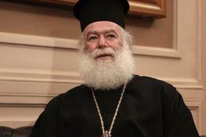 Σε λειτουργία και πάλι η Σχολή του Πατριαρχείου Αλεξανδρείας