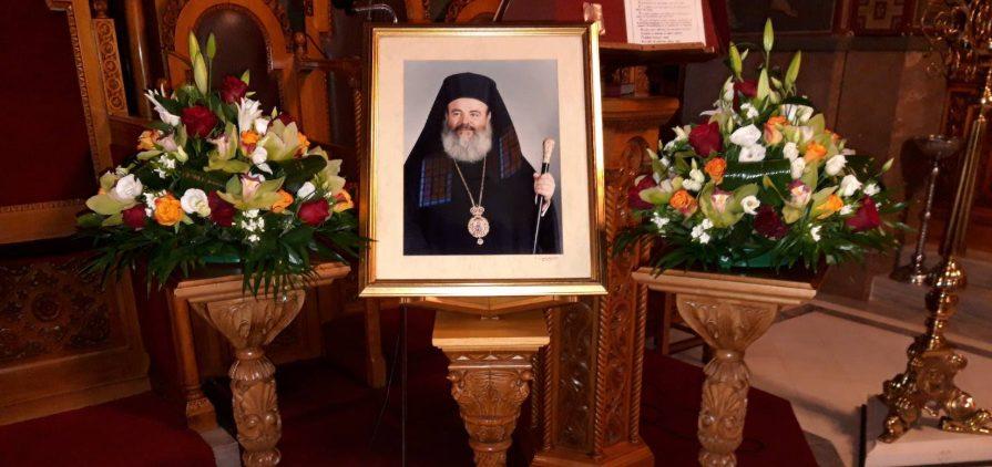Παρουσιάστηκε στον Βόλο του βιβλίο του π. Επιφανίου Οικονόμου για τον Μακαριστό Χριστόδουλο – Πλήθος λαού τίμησε την μνήμη του