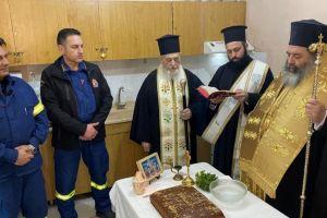 Την Αγιοβασιλόπιτα του Πυροσβεστικού Κλιμακίου ευλόγησε ο Σεβ. Λαγκαδά Ιωάννης