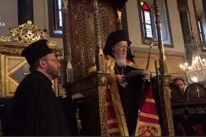 Η ομιλία του Οικουμενικού Πατριάρχη για τον ένα χρόνο από την Αυτοκεφαλία στην Ουκρανία