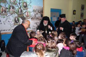 Γνώσεις και ήθοs στην Ιερά Μητρόπολη Διδυμοτείχου Ορεστιάδος & Σουφλίου