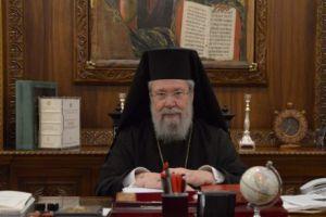 Αρχιεπίσκοπος Κύπρου Χρυσόστομος:  «Έλαβα την επιστολή του Ιεροσολύμων αλλά θεώρησα φρόνιμο να μην απαντήσω. Δεν το θεώρησα σοβαρή ενέργεια»