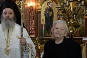 Το ετήσιο Μνημόσυνο της μητέρας του Επισκόπου Κερνίτσης Χρυσάνθου