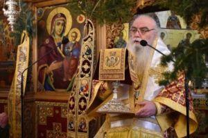 Πρωτοχρονιά στην Ι.Μ. Καστορίας