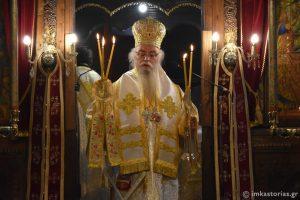 Μνημόσυνο του Σμύρνης Βασιλείου στον τόπο καταγωγής του από τον Σεβ. Καστορίας Σεραφείμ