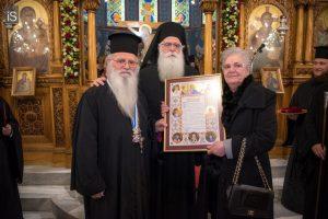 Η Εκκλησία της Δημητριάδος τίμησε τα ονομαστήρια του Ποιμενάρχου της Ιγνατίου