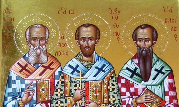 Δήλωση του Σεβ. Μητροπολίτη Δημητριάδος Ιγνατίου για τον εορτασμό των Τριών Ιεραρχών στα σχολεία