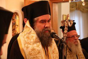 Αρχή του νέου έτους 2020  στην Ιερά Μητρόπολη Σερρών και Νιγρίτης