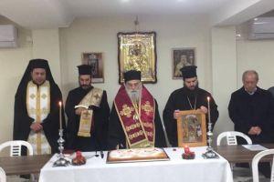 Η κοπή της Βασιλόπιτας στην Εξαρχία του Παναγίου Τάφου στην Κύπρο