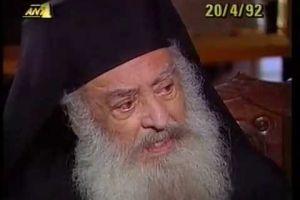 Σαν σήμερα εξελέγη Αρχιεπίσκοπος Αθηνών Σεραφείμ
