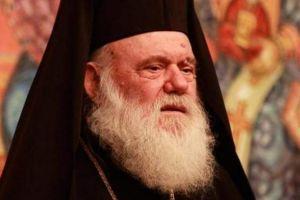 Αρχιεπίσκοπος Ιερώνυμος για εορτή των Τριών Ιεραρχών: Η αργία είναι για τους τεμπέληδες!