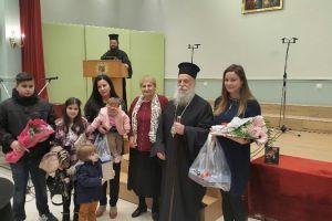 Εορταστική εκδήλωση για τη μητέρα στην Ι.Μητρόπολη Γρεβενών