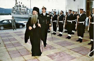 Σαν σήμερα εόρταζε ο Τράλλεων Ισίδωρος: ο Επίσκοπος της καρδιάς μας