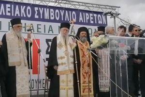 Ο Μητροπολίτης Ηλείας δήλωσε ότι… μίλησε με τον Χριστό και του έδωσε οδηγίες για τον Μητσοτάκη