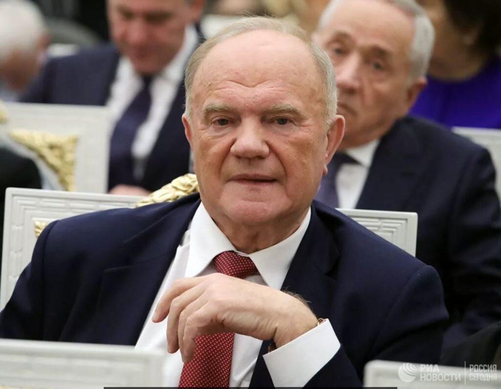 You are currently viewing Το Κομμουνιστικό Κόμμα της Ρωσίας δεν διαφωνεί με την αναφορά στο Θεό στο Προοίμιο του Συντάγματος
