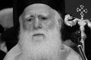 Τίμησαν τον Αρχιεπίσκοπο Κρήτης στον Άγιο Μηνά Ηρακλείου
