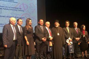 Ο Αρχιεπίσκοπος Θυατείρων Νικήτας ομιλητής για την ελληνική γλώσσα στο Μέγαρο Μουσικής