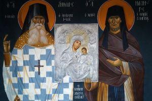 Ο άγιος Άνθιμος της Χίου (1869-1960):Ο ησυχαστής, ο φιλάνθρωπος, ο ομολογητής ΤΟΥ ΧΡΗΣΤΟΥ ΚΛΑΒΑ/Θεολόγου- Κοινωνιολόγου, Ιεροψάλτη