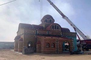 Ο ναός του Αγίου Παισίου στα Ιωάννινα παίρνει την τελική του μορφή..