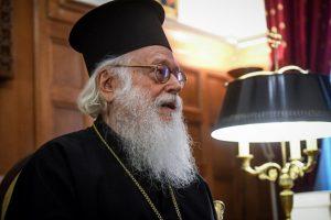 Τιμητική διάκριση διεθνούς επιπέδου προς τον Αρχιεπίσκοπο Αλβανίας Αναστάσιο