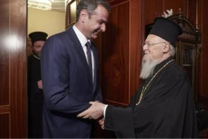 Τον πρωθυπουργό θα συναντήσει ο Οικ. Πατριάρχης στο μακρινό Abu Dhabi