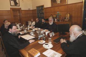 Συγκροτήθηκε το νέο Διοικητικό Συμβούλιο του Ιδρύματος Ποιμαντικής Επιμορφώσεως