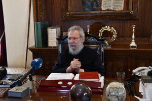 Ο Αρχιεπίσκοπος Κύπρου προσκλήθηκε στο Φανάρι από τον Οικουμενικό Πατριάρχη